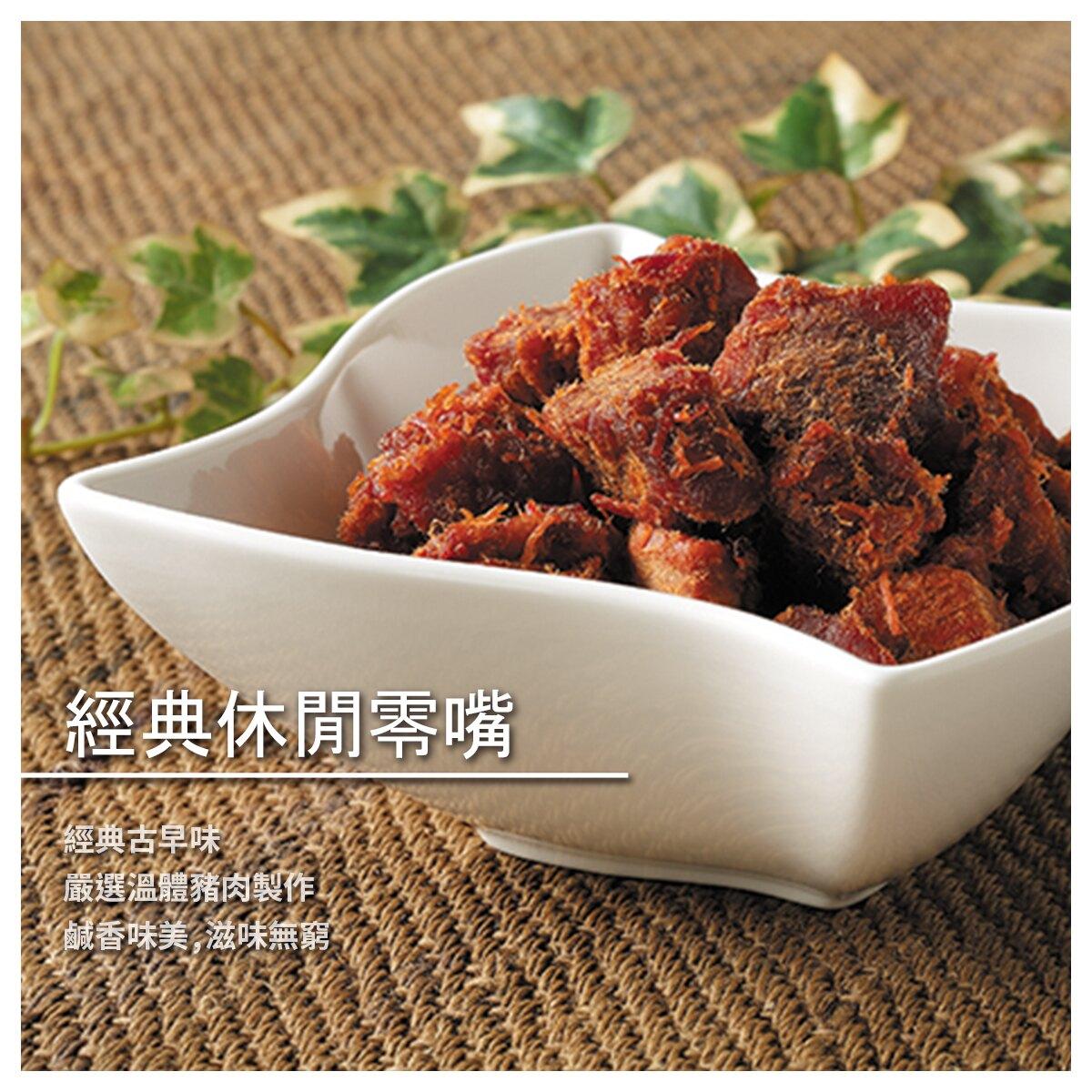 【合口味肉品】經典休閒零嘴/4款(肉角.肉條.肉片.肉絲)/3包
