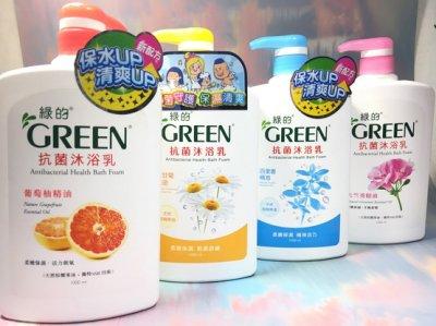 【八八八】e網購~【綠的 抗菌沐浴乳1000ml】沐浴乳 身體清潔 沐浴用品
