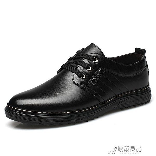 皮鞋 男士休閒皮鞋男黑色廚師鞋男防滑防水防油廚房專用鞋上班工作鞋【618特惠】