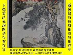 二手書博民逛書店2010春拍新華瓷雜器物罕見中國書畫Y25204 新華 新華 出