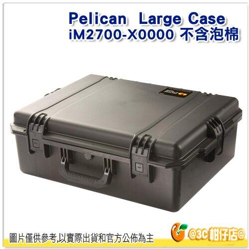 採客訂 Pelican 派力肯 iM2700 氣密箱 塘鵝 防水盒 運輸箱 風暴箱 Medium Case 公司貨 iM2700-X0000