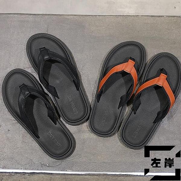人字夾腳拖鞋男 戶外拖鞋潮外穿防滑室外個性涼拖【左岸男裝】