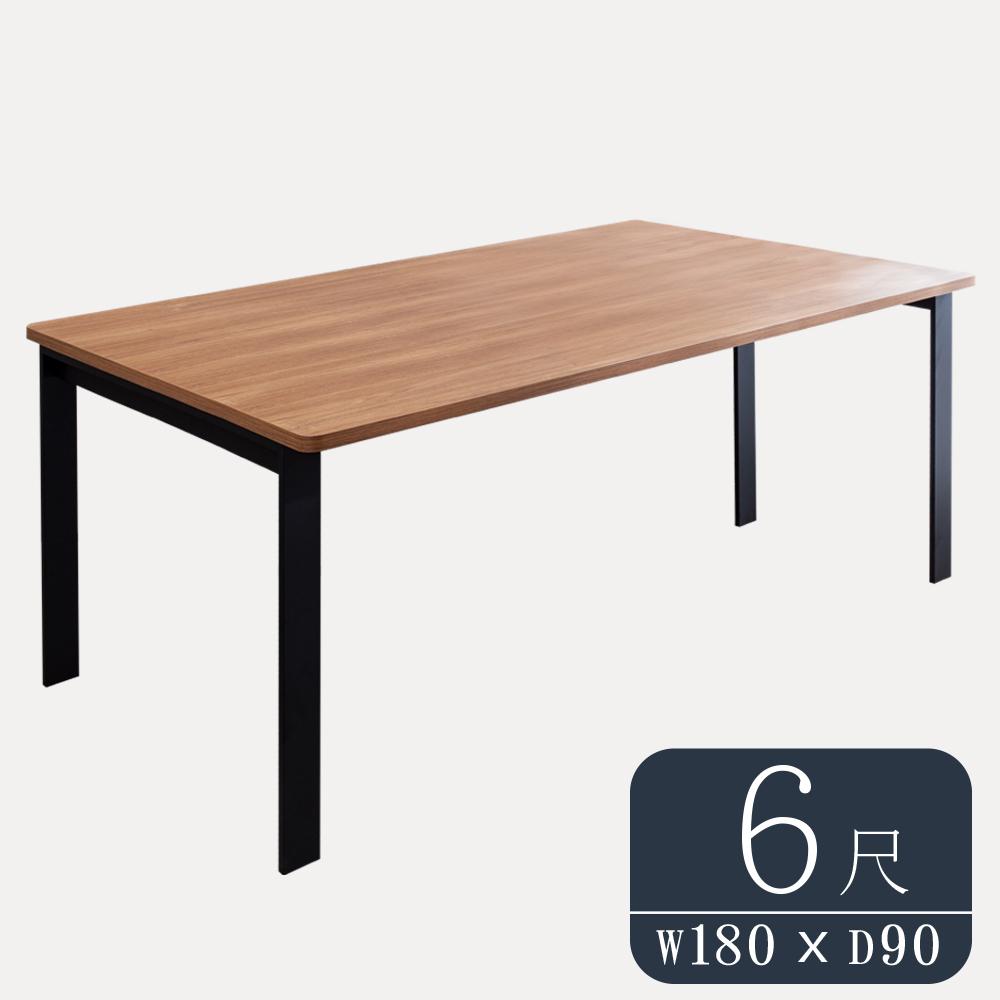 Birdie-工業風6尺鋁合金長桌/餐桌/會議桌/工作桌-T1型180×90cm