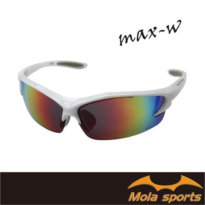 mola摩拉運動太陽眼鏡 多層彩色鍍膜鏡片 uv400 白 男女 超輕量 自行車 跑步 max_w