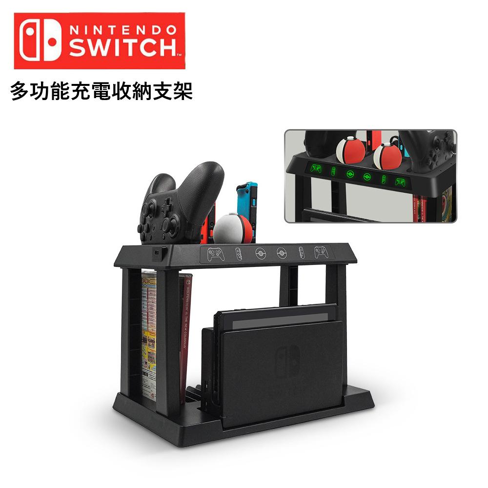Switch 第二代 多功能7合1充電座支架(主機手把遊戲夾精靈球收納)