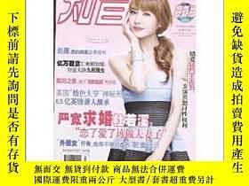 二手書博民逛書店罕見知音海外版2013年6月下.總221Y181691 知音雜誌