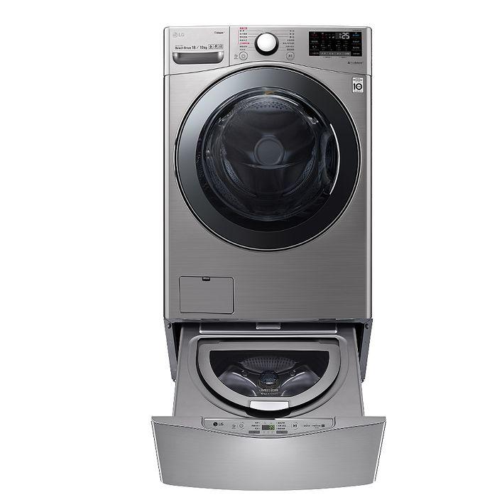 送王品餐券5張★LG樂金18公斤滾筒蒸洗脫烘星辰銀+2.5公斤溫水下層洗衣機WD-S