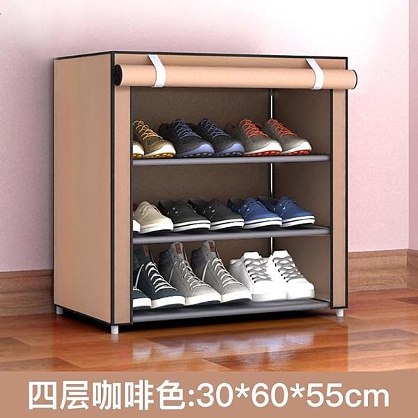 鞋架家用省空間現代多功能經濟型布藝防塵學生宿舍簡易鞋櫃小 【快速】