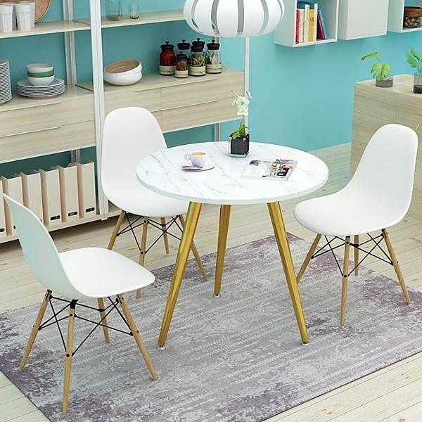 洽談圓桌北歐洽談接待會客家用小戶型創意簡約休閒實木圓桌甜品餐桌椅組合 LX 叮噹百貨