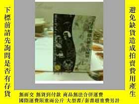 二手書博民逛書店罕見世界漫畫大師作品精品選Y192819 金龍