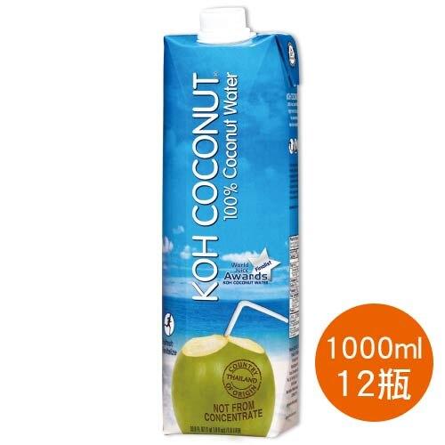 【史代新文具】酷椰嶼KOH 1000ml 利樂包 100%純椰子汁(1箱12瓶)