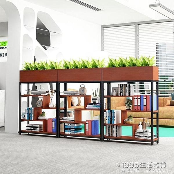 屏風隔斷客廳摺疊行動臥室遮擋家用裝飾簡約現代玄關牆中式辦公室 1995生活雜貨NMS