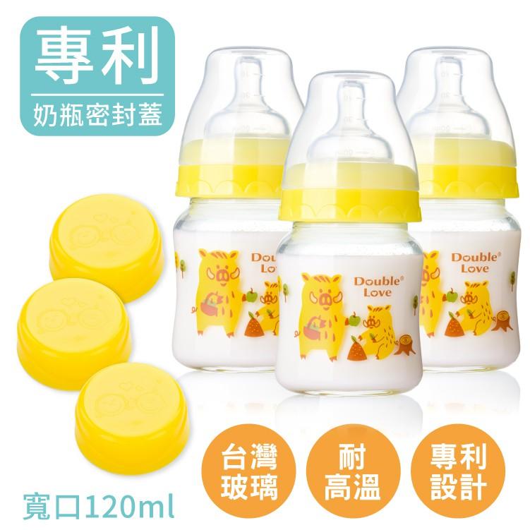 DL台灣製寬口玻璃奶瓶120ml3支組 母乳儲存瓶 可銜接AVENT 貝瑞克吸乳器