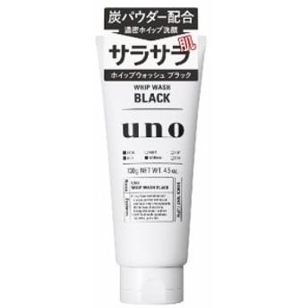 資生堂 ウーノ ホイップウォッシュ(ブラック) 130g【男性用フェースケア 洗顔料】