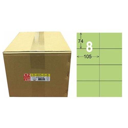 【龍德】A4三用電腦標籤 74x105mm 淺綠色 1000入 / 箱 LD-805-G-B