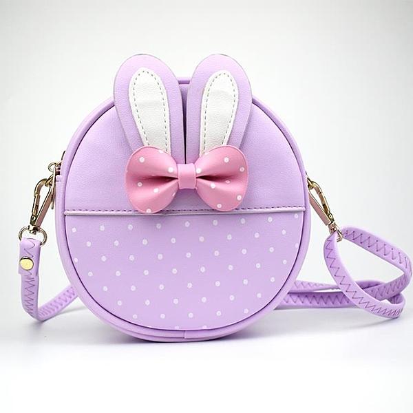 女童包包斜背包小女孩時尚小包網紅小香風兒童包可愛寶寶斜挎背包 滿天星