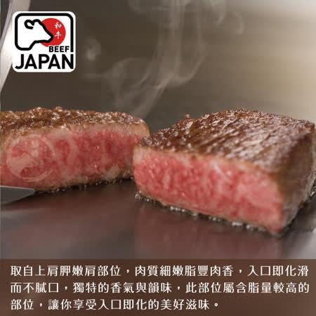 【欣明生鮮】日本A5純種黑毛和牛凝脂牛排~小份量6片組(150公克/1片)