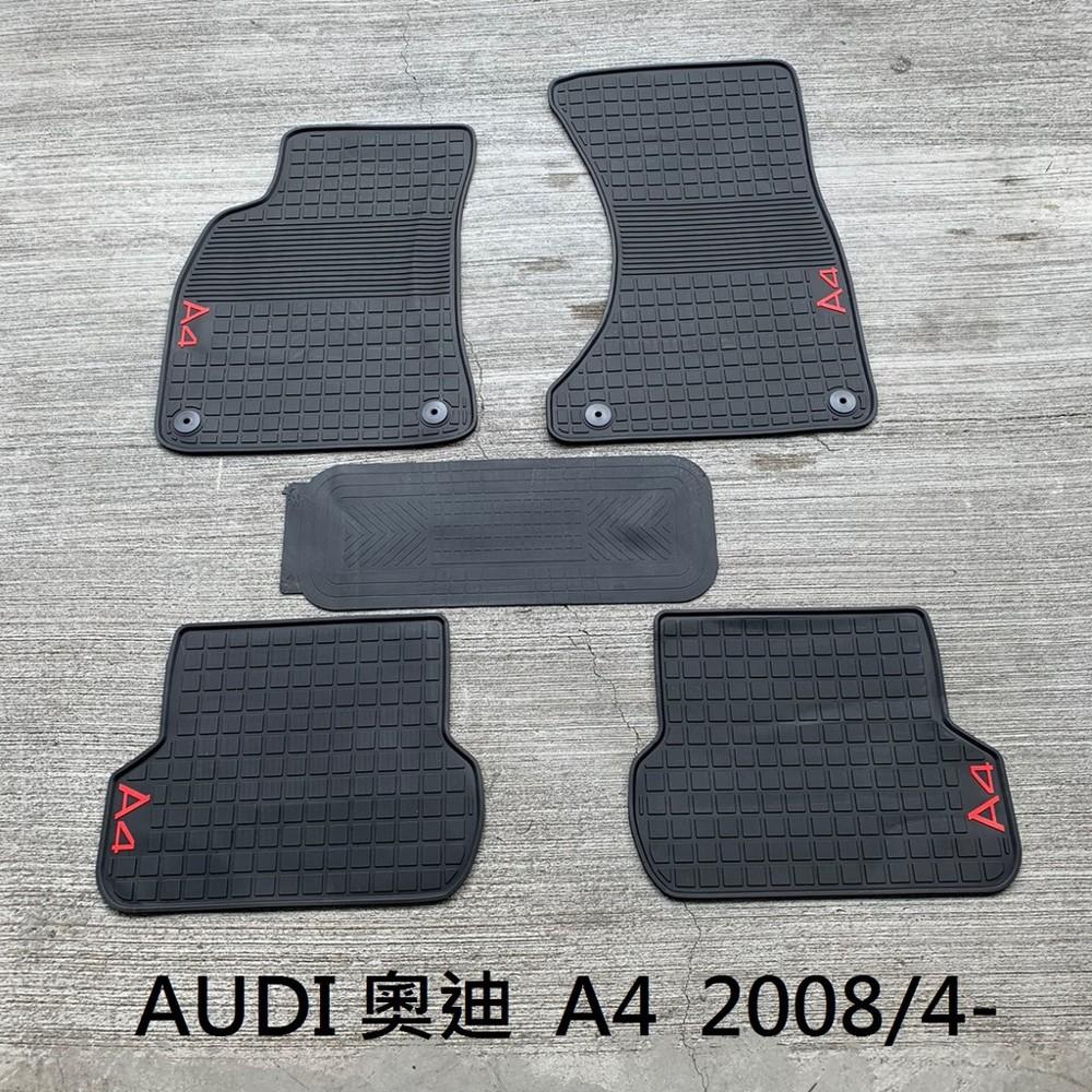 猴野人奧迪 audi a4 4門/5門通用 2008/4-年式 橡膠防水腳踏墊 防潮 專用卡扣設