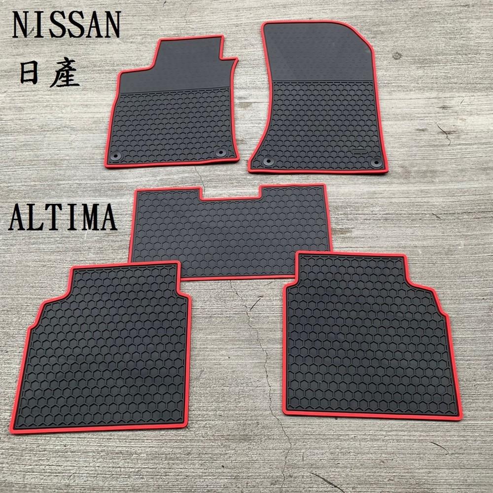 猴野人日產 nissan altima 橡膠防水腳踏墊 防潮 專用卡扣設計