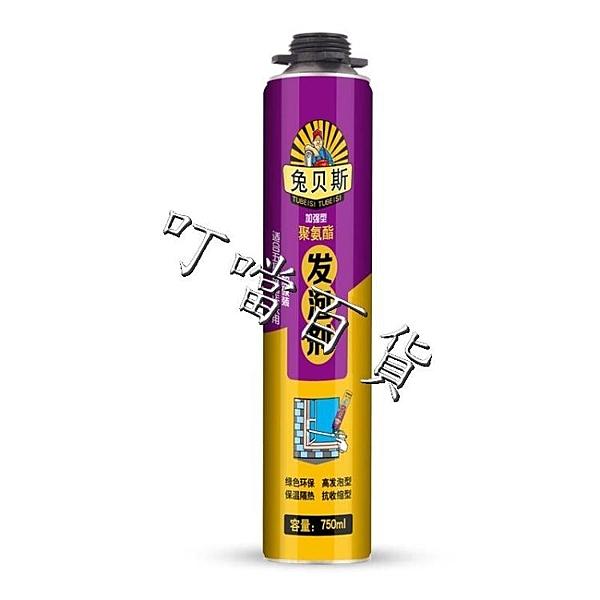 發泡膠聚氨酯防水密封發泡劑填縫劑泡沫膠膨脹填充劑門窗槍管式