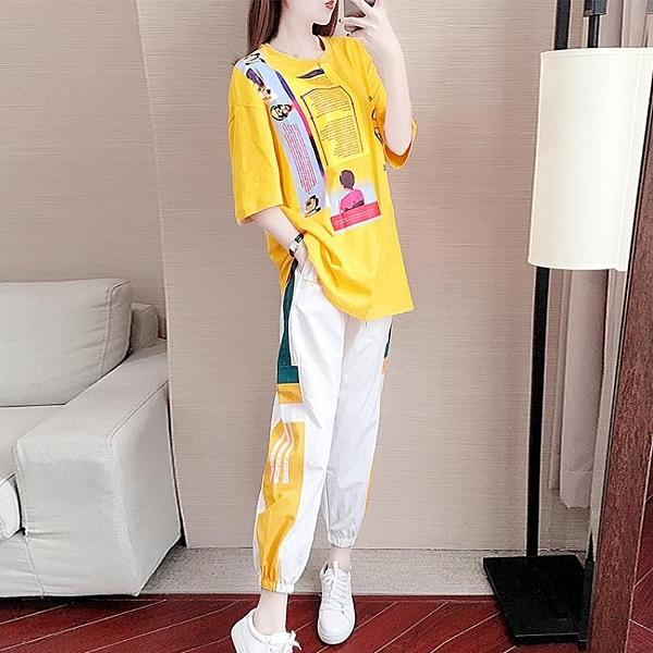 運動套裝女夏潮牌時尚2020年夏季韓版寬鬆鬼步舞休閒運動服兩件套 滿天星