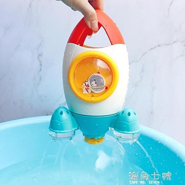 洗澡玩具水動力火箭噴泉漏水花灑沙灘戲水玩具男女孩抖音 聖誕節全館免運