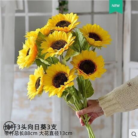 仿真花 向日葵仿真花假花干花束客廳擺件太陽花插花藝裝飾品花瓶餐桌擺設