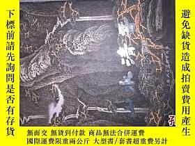 二手書博民逛書店罕見山水清音一一蘇春生山水畫集Y204153 上海人民美術出版社