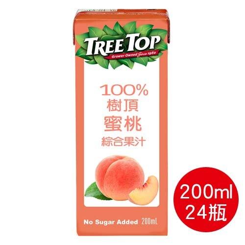 【史代新文具】樹頂TreeTop 200ml 利樂包 100%蜜桃綜合果汁(1箱24瓶)