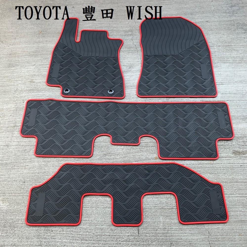 猴野人豐田 toyota 一/二代 wish 七人座 橡膠防水腳踏墊 防潮 專用卡扣設計