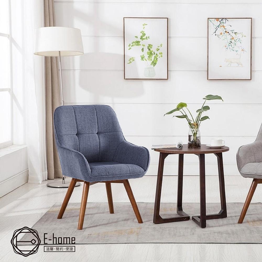 E-home Viera薇艾拉布面餐椅 二色可選