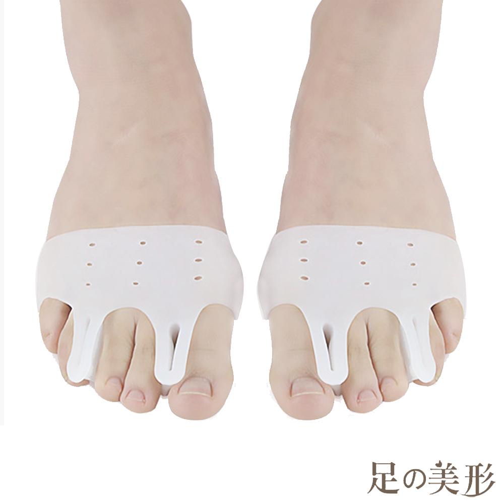 足的美形 矽膠分趾透氣前掌墊 (2雙)