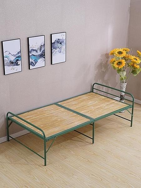 折疊床 竹板床兩折床加固鐵床鋼床折疊床單人床木板床辦公室午休床鐵條床