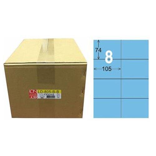 618購物節【龍德】A4三用電腦標籤 74x105mm 淺藍色 1000入 / 箱 LD-805-B-B