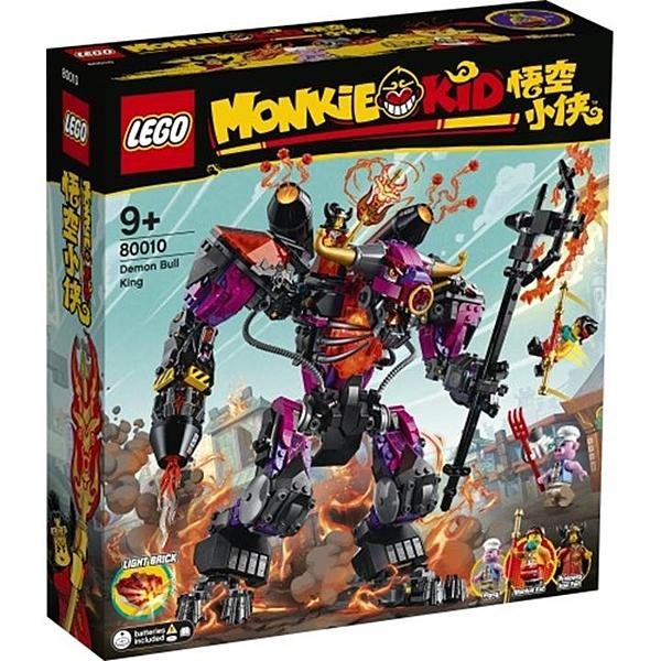 LEGO 樂高 80010 惡魔公牛王
