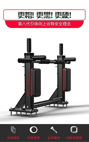 引體向上器 引體向上器單杠家用室內墻上雙杠墻體沙袋架子家庭健身器材