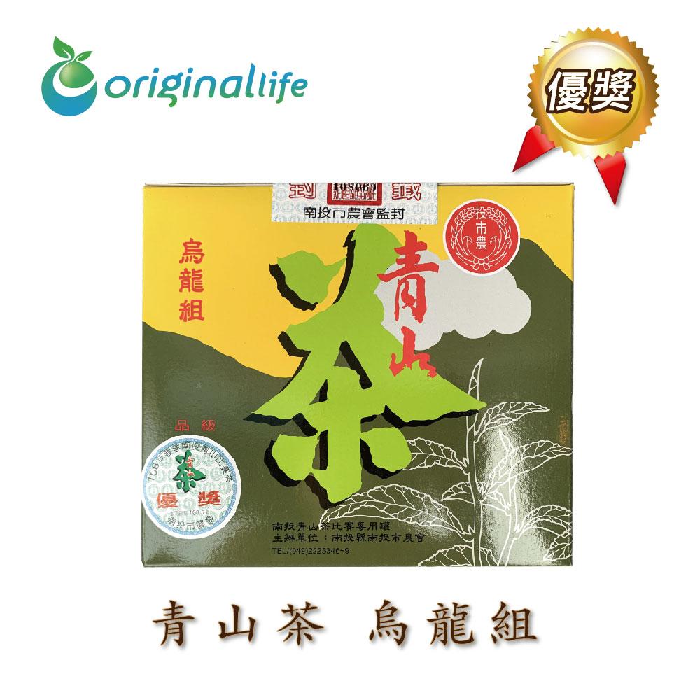 2019冬季南投青山比賽茶優獎★烏龍茶組 1盒(2入組)