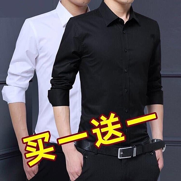 夏季男士長袖黑白襯衫商務正裝短袖修身薄款襯衣青年職業工裝潮男 酷男精品館