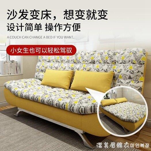 沙發床兩用可摺疊布藝乳膠小戶型單雙人坐臥多功能客廳陽臺網紅款 NMS漾美眉韓衣