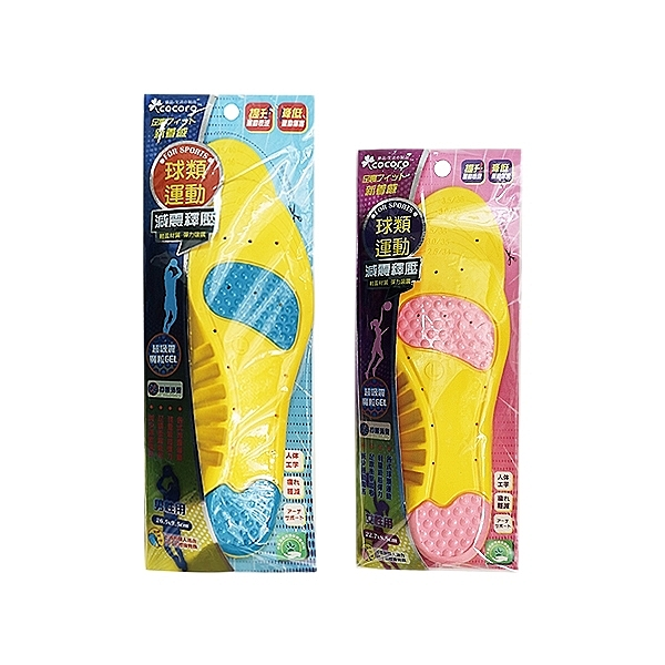 COCORO 樂品 PU運動鞋墊-球類運動專用(1雙入) 款式可選【小三美日】