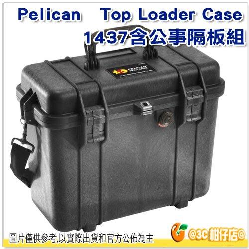 客訂 Pelican 派力肯 1437 含公事用隔板組 氣密箱 塘鵝 防水盒 防塵防撞 1430 Top Loader Case 公司貨