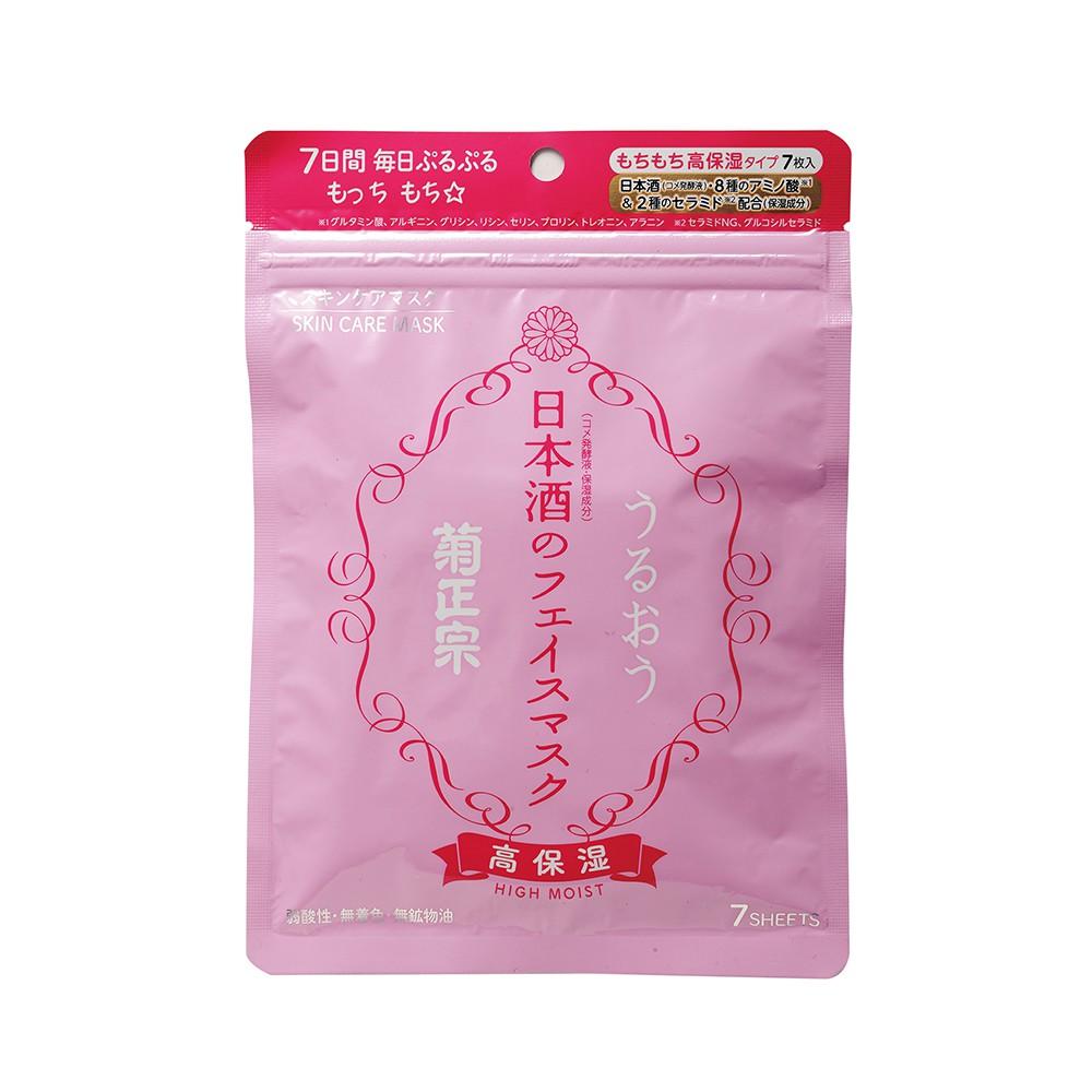日本菊正宗 日本酒高保濕面膜7枚入/一包 BSMI認證:R55168