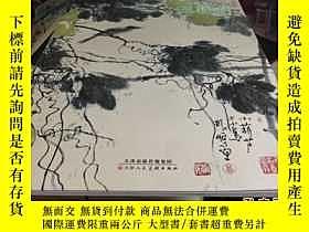 二手書博民逛書店罕見中國當代名家繪畫品鑑系列 高振恆Y14350 高振恆 天津人