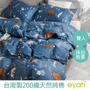 宜雅 eyah 200織精梳棉雙人床包枕套3件組 魔法狐狸大熊