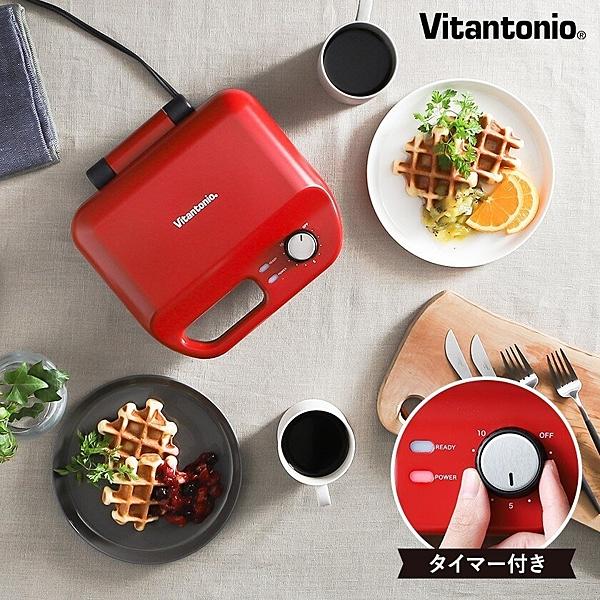 日本【Vitantonio】多功能鬆餅機VWH-50