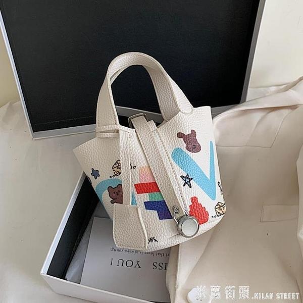 手提包 夏天小包包潮時尚流行水桶包百搭斜挎包手提女包