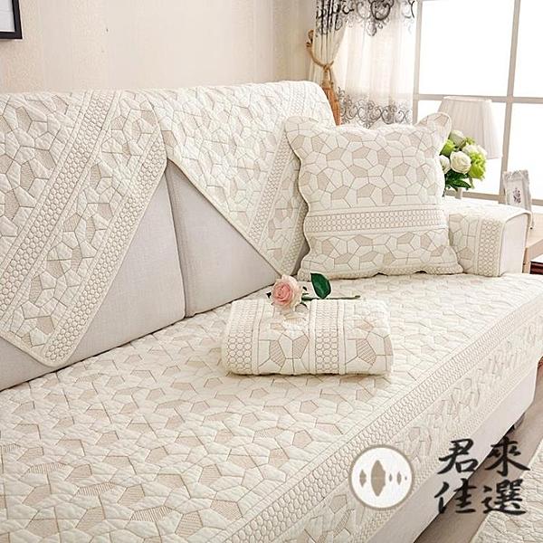 沙發墊純棉四季簡約坐墊通用沙發套靠背防滑沙發巾罩【君來佳選】