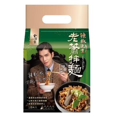 金博家辣椒先生 老蕭拌麵-塔香微辣(150gx4包)
