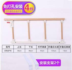 防掉床欄桿老人扶手兒童防摔床護欄圍欄床邊檔板大學生可摺疊通用