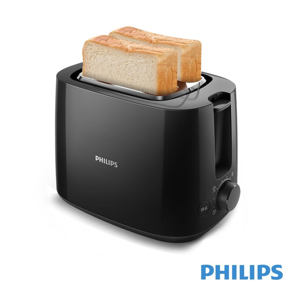 飛利浦 PHILIPS電子式智慧型厚片烤麵包機-黑HD2582/92